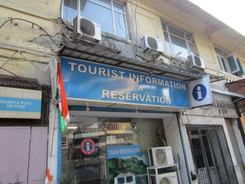 Travel Agency - NOT an official govt office