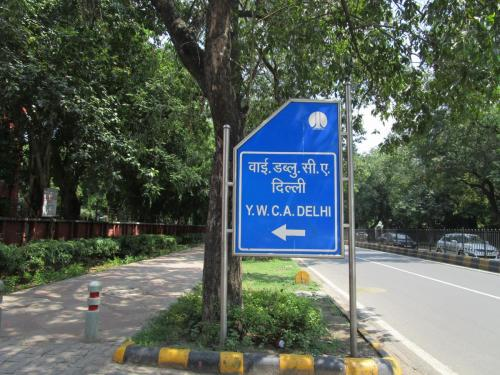Yes there is a YMCA in New Delhi